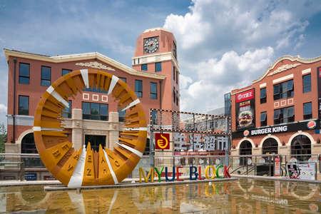 China, Jiangsu Province, Nanjing City, Urban Architecture Scenery