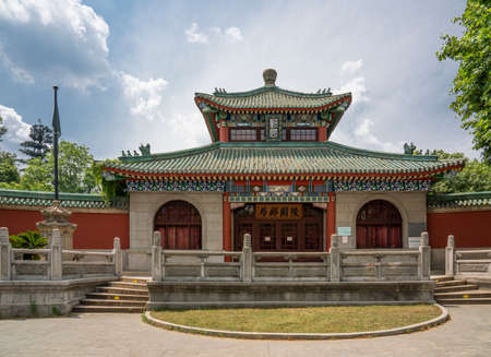 China, Jiangsu Province, Nanjing City, Republic of China Post Office 新聞圖片