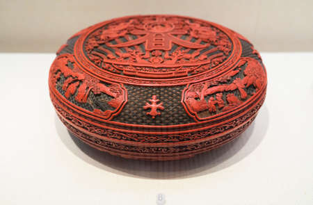carved lacquer Shouchun consecrated landscape figure round box from Qing Dynasty at Kaifeng Museum, Kaifeng City, Henan Province, China. Stock fotó - 155159845