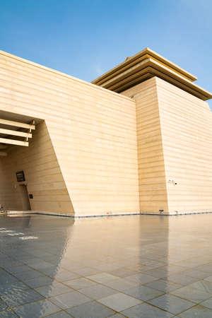 Kaifeng Museum, Building Exterior, Kaifeng City, Henan Province, China Stock fotó - 155376505