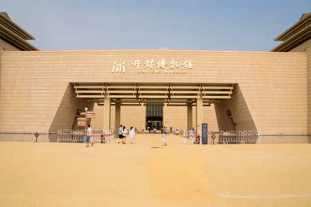 Kaifeng Museum, Building Exterior, Kaifeng City, Henan Province, China Stock fotó - 155376506