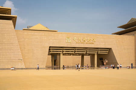 Kaifeng Museum, Building Exterior, Kaifeng City, Henan Province, China