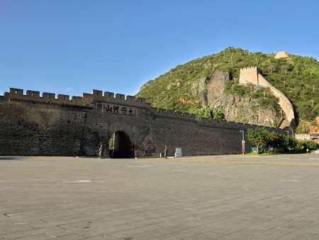 Dajingmen Scenic Area at Zhangjiakou City, Hebei Province, China Sajtókép