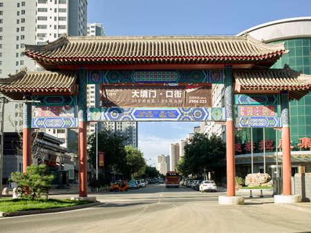 Dajingmen Scenic Area, Koujie Archway, Zhangjiakou City, Hebei Province, China Sajtókép