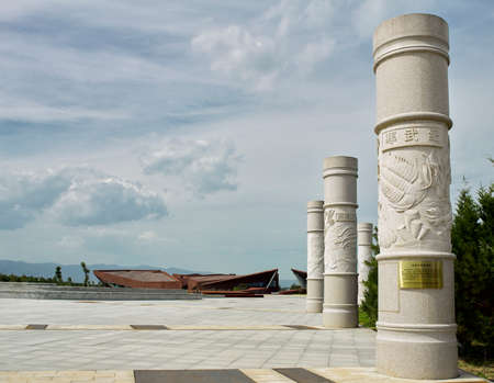 Nihewan National Archaeological Site Park, Yangyuan County, Zhangjiakou City, Hebei Province, China Sajtókép