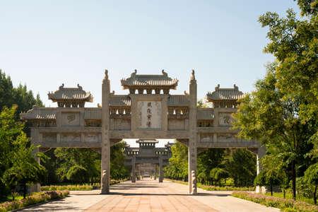 China, Shanxi Province, Jinzhong City, Shouyang County, Qiliao Hometown Scenic Spot Sajtókép