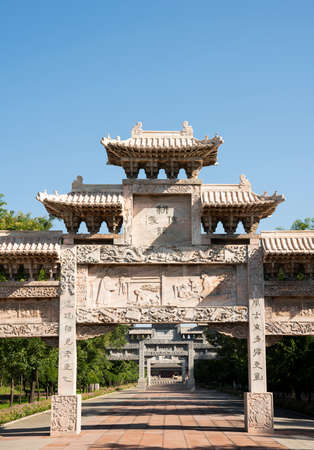 China, Shanxi Province, Jinzhong City, Shouyang County, Qiliao Hometown Scenic Spot, Stone Carving Arch Stock fotó - 156500394