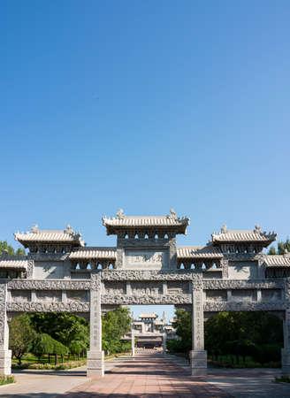 China, Shanxi Province, Jinzhong City, Shouyang County, Qiliao Hometown Scenic Spot, Stone Carving Arch