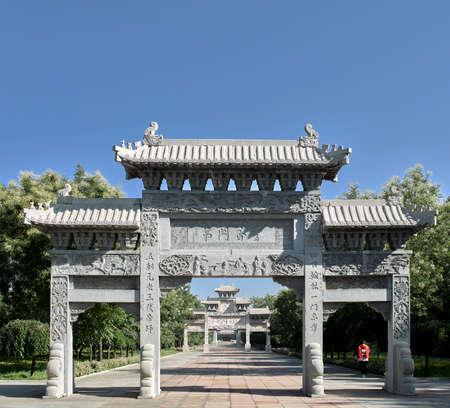 China, Shanxi Province, Jinzhong City, Shouyang County, Qiliao Hometown Scenic Spot, Stone Carving Arch Stock fotó - 156500416