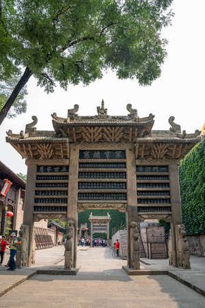 China, Shanxi Province, Jincheng City, Yangcheng County, Huangcheng Xiangfu Tourist Area, Stone Carving Arch