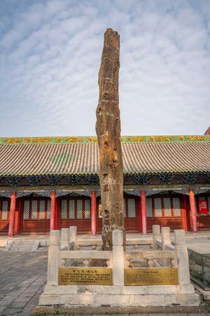 2020-09-13 China, Shanxi Province, Changzhi City, Lu'an City God Temple