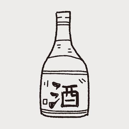 sake doodle Ilustrace