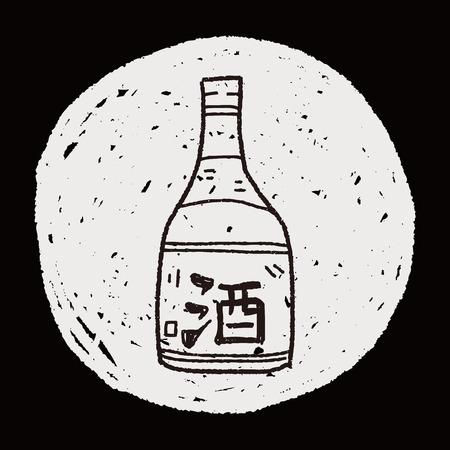 sake doodle Illustration