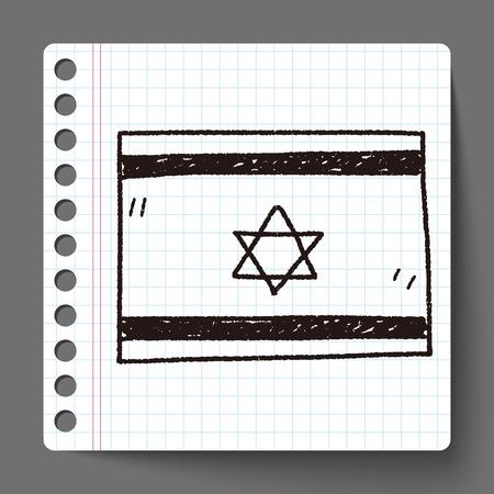 israel flag: Israel flag doodle Illustration