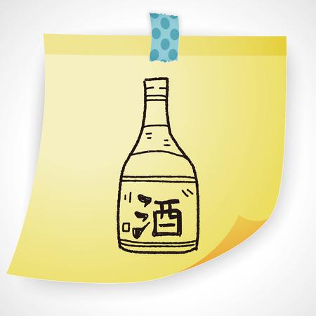 sake: doodle del amor Vectores