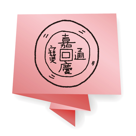 gold ingot: Chinese New Year; Gold ingot means  wish good luck and fortune come. doodle
