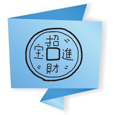 ingot: Chinese New Year; Gold ingot