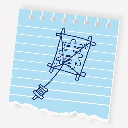 Spring word kite doodle Illustration