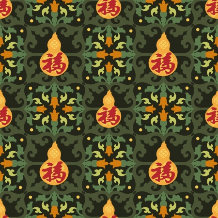 Chinese Pattern Background Stock Vector - 14257675