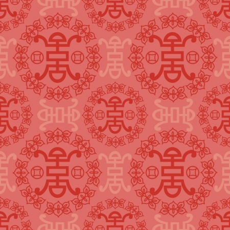 Chinese Pattern Background Stock Vector - 14257714