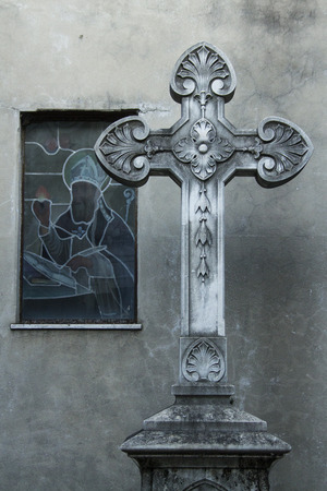the sacrament: Cross of Christianity. Jesus on the cross. Metalic Stock Photo