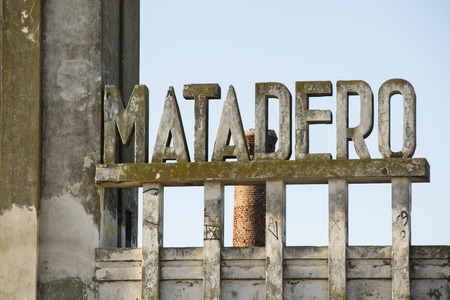 abandoned factory: old abandoned factory and stockyard Stock Photo
