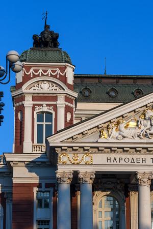 The Ivan Vazov National Theatre, Sofia, Bulgaria Editorial