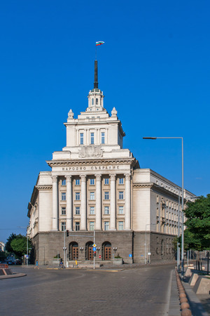 governmental: Independence square and governmental buildings, Sofia City, Bulgaria
