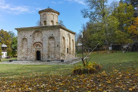 theologian: Autumn panorama of Zemen Monastery, Pernik Region, Bulgaria