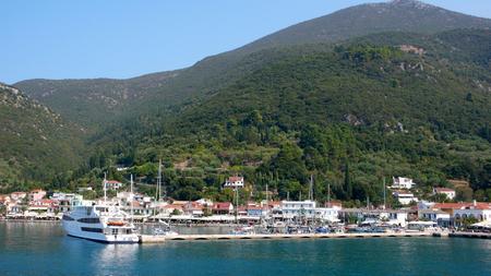 cefalonia: Amazing view of town of Sami, Kefalonia, Ionian islands, Greece Stock Photo