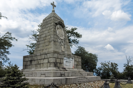 balkans: PLOVDIV, BULGARIA JUNE 11, 2017: The monument to Emperor Alexander II at Bunardzhik tepe hill (hill of libertadors) in city of Plovdiv, Bulgaria Editorial