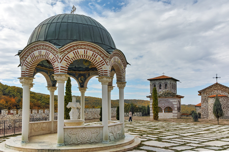 GIGINTSY MONASTERY, BULGARIA - OCTOBER 9, 2016: Tsarnogorski (Gigintsy) monastery St. Kozma and Damyan, Pernik Region, Bulgaria