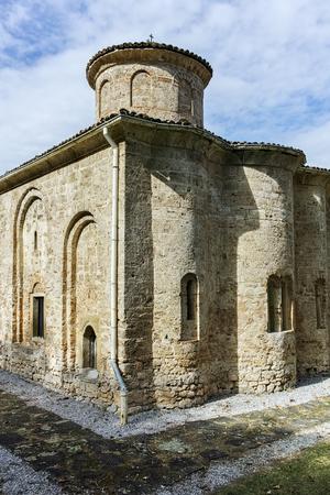 ZEMEN, BULGARIA - OCTOBER 20, 2016: Autumn view of Zemen Monastery, Pernik Region, BulgariaZEMEN, BULGARIA - OCTOBER 20, 2016: Autumn view of Zemen Monastery, Pernik Region, Bulgaria Editorial