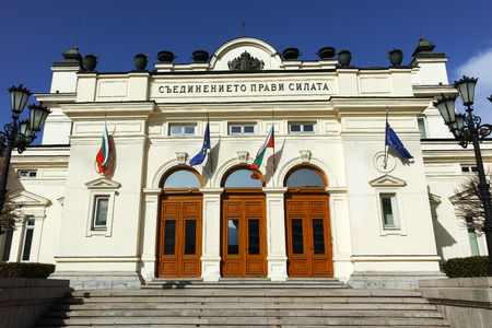 SOFIA, BULGARIA - MARCH 17, 2018: National Assembly in city of Sofia, Bulgaria Editorial