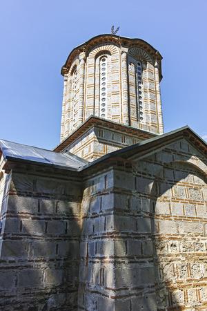 Medieval Orthodox Monastery St. Joachim of Osogovo, Kriva Palanka region, Republic of North Macedonia Foto de archivo - 124978380