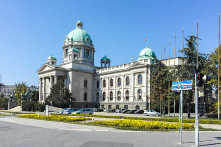 BELGRADE, SERBIA - AUGUST 12, 2019: National Assembly of the Republic (Skupstina) in the center of city of Belgrade, Serbia