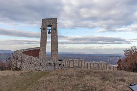 Monument Of The Three Generations near town of Perushtitsa, Plovdiv region, Bulgaria