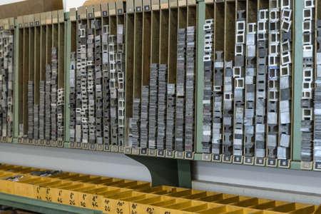 Setzkasten with angles Stock Photo