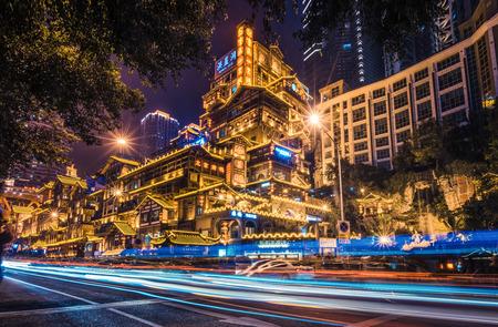 Chongqing Hongyadong night view Editorial