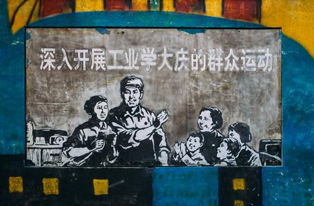 Workers propaganda painting Editorial