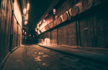 An ancient town street at night