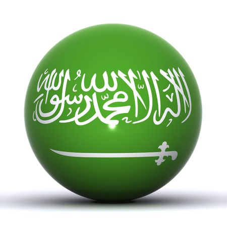 A Saudi Arabia Flag / Globe Stock Photo - 4068255