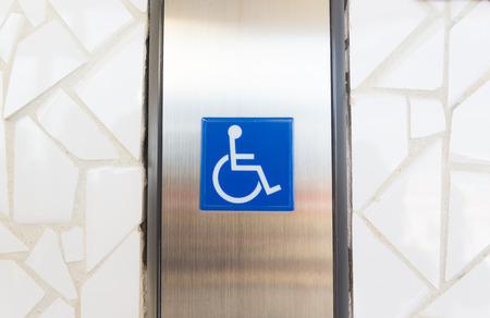 paraplegico: paralizar signo en la elevación frontal.