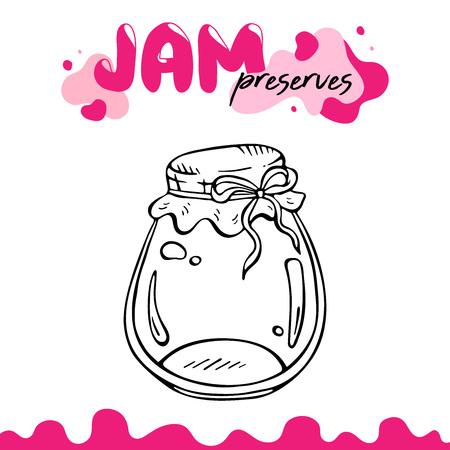Preserve clipart, jam jar vector illustration clip art. Jam preserves clipart for logo, label, recipes. Preserve, jam jar vector illustration for card, package. Jam jar clipart vector illustration Çizim