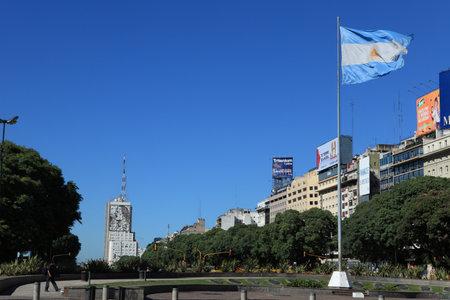 university fountain: Buenos Aires