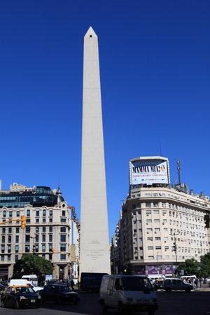 obelisc: Buenos Aires