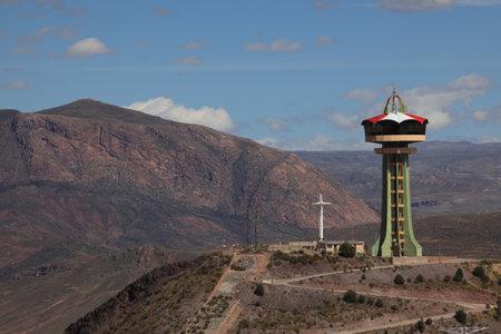 wody wieży: Water Tower of Potosi Publikacyjne