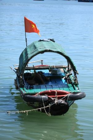 ha: Fisher in Ha Long Bay Stock Photo