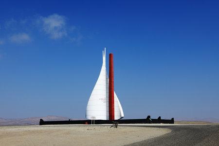 jose de san martin: Jose de San Martin Monument in Paracas Peru