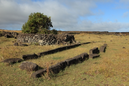 Easter Island House of Native People photo